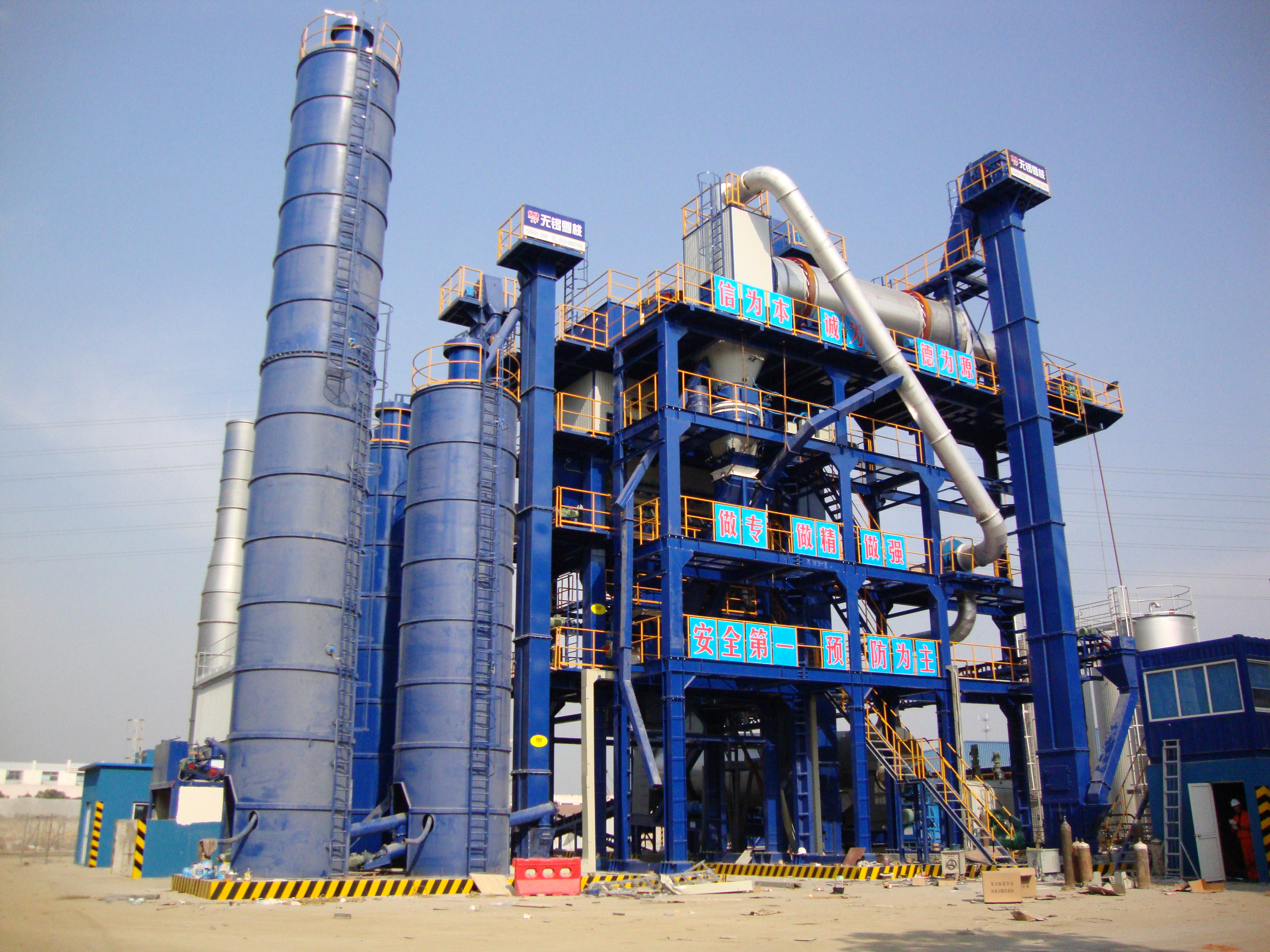 AMP4000-PRD2000 thermal regeneration mixing station in Suzhou,Jiangsu