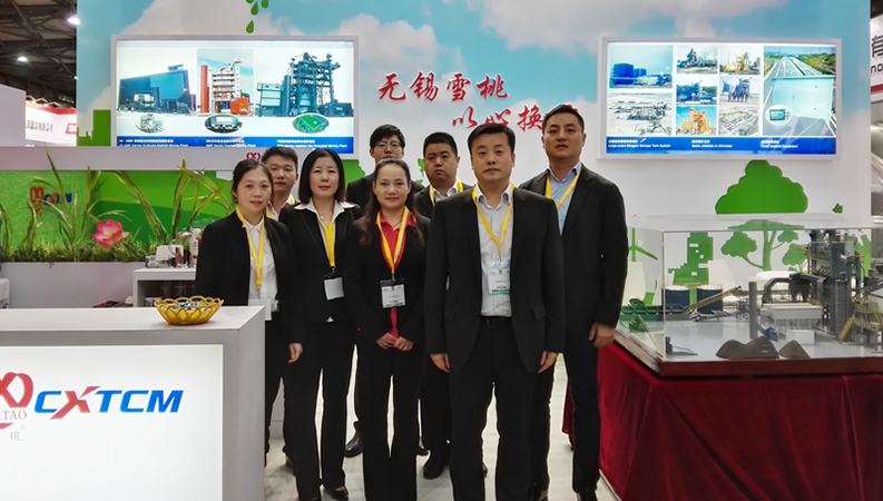 Bauma China 2016 in Shanghai E7-421